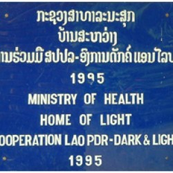 Home of Light Project
