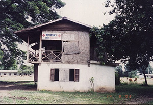 Old Simmano Dispensary