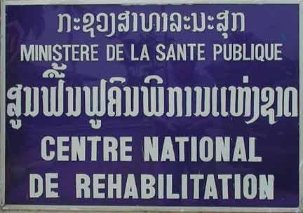 National Rehabilitation Center sign