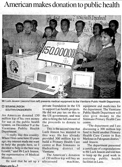 Vientiane Times - January 2005