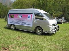 Our mission van
