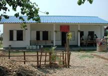 New Simmano Health Care Center
