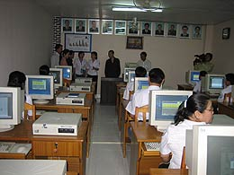IT lab classroom